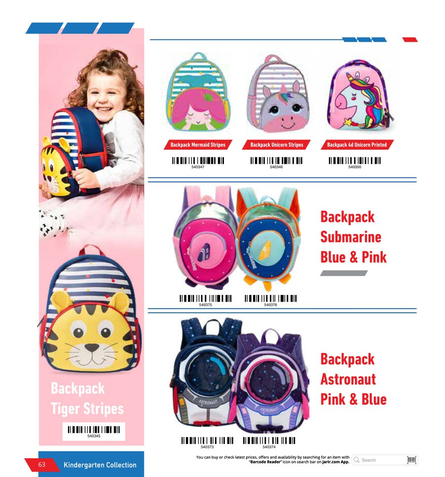 jarir-catalog-back-to-school-63