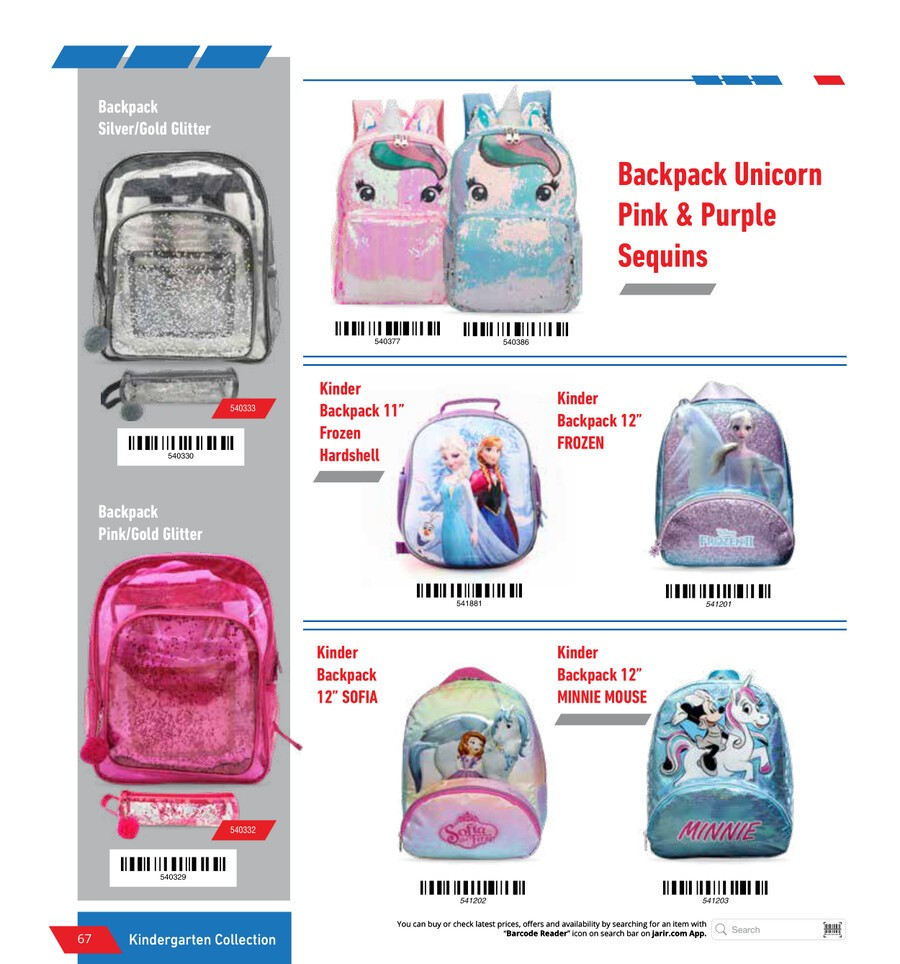 jarir-catalog-back-to-school-67