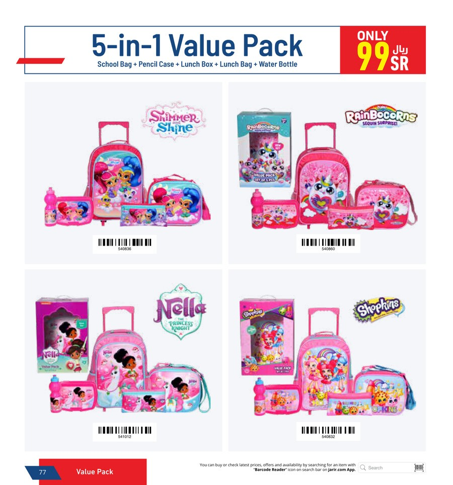 jarir-catalog-back-to-school-77