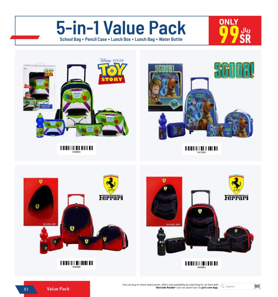 jarir-catalog-back-to-school-83