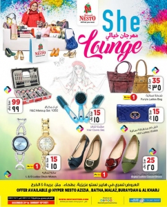 Clothes Offers - Nesto Riyadh Promotions