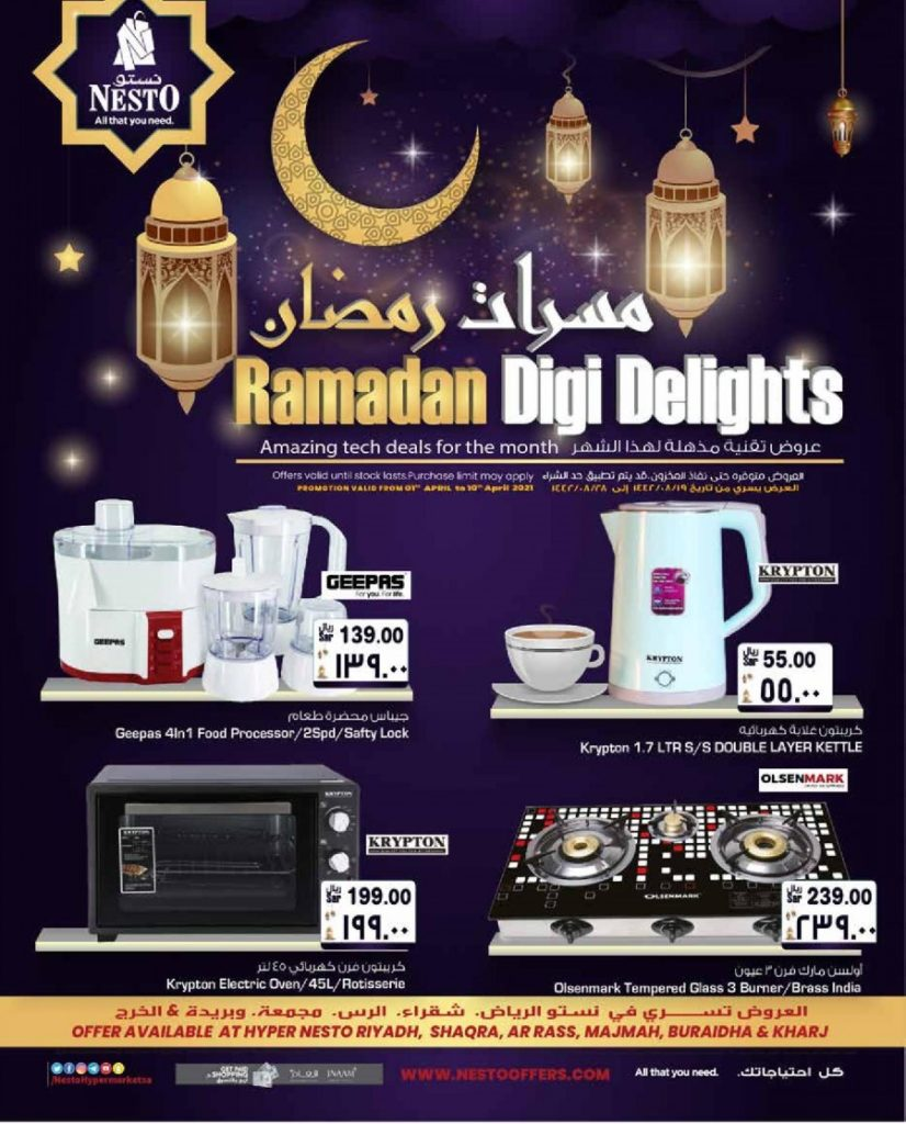 nesto riyadh offers
